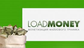 Download-партнёрка LoadMoney