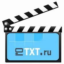 Программа Etxt Антиплагиат - Проверка на уникальность текста