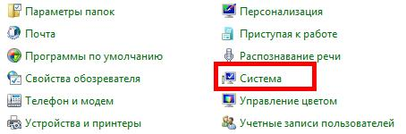 система на windows